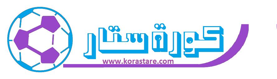 كورة ستار | Kora Star TV | موقع كوره ستار بث مباشر
