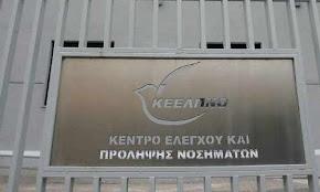 yp-ygeias-gia-keelpno-to-ste-den-ekrine-thn-ousia-alla-ena-kathara-diadikastiko-zhthma
