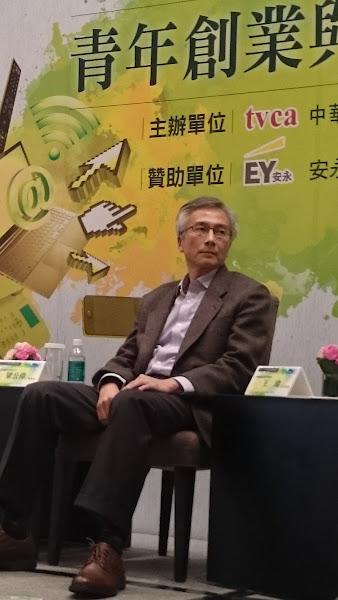 晨星半導體董事長梁公偉說,台灣如何創造創業環境很重要。