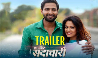 Mr.& Mrs.Sadachari | Official Trailer | IFS | Ashish Wagh | Vaibbhav Tatwawdi | Prarthana Behere