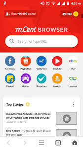 Mcent Browser playstore se download karake paise kamaye