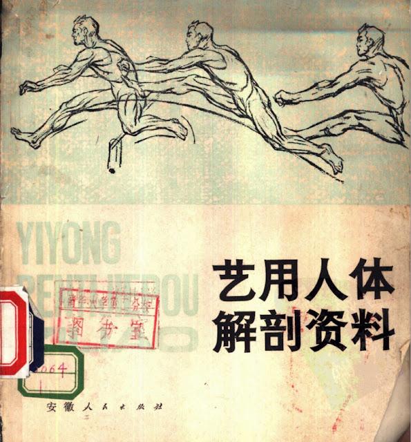 Arts with human anatomy Profile