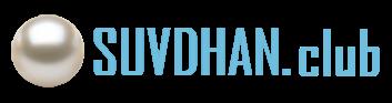 Suvdhan Сайт