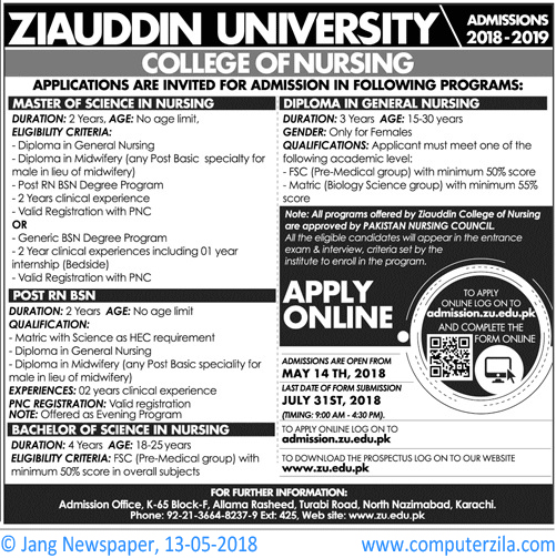 Ziauddin University Admissions Fall 2018