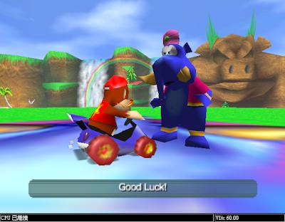 【N64】大金剛賽車(Diddy kong racing),可愛的超級大金剛競速遊戲!