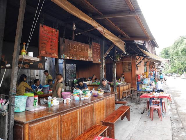 Prachaniyom Coffee Shop