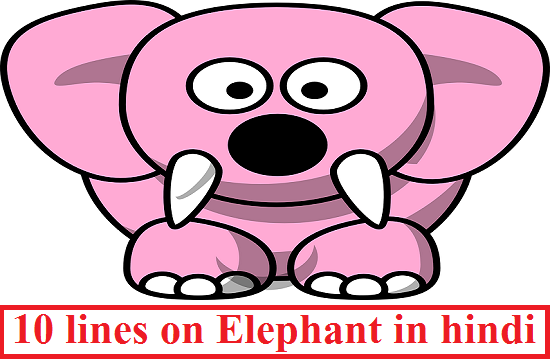 five lines on elephant in english