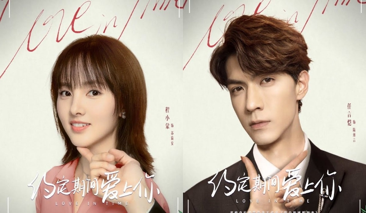 Download Drama China Love in Time Sub Indo Batch