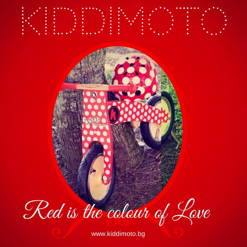 червено детско колело без педали дървено