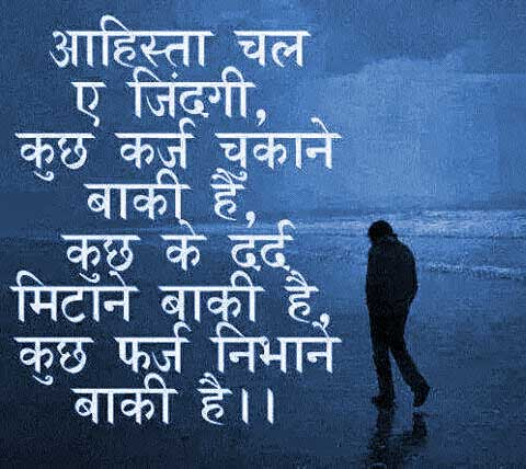 HD Sad Feeling Images in Hindi for Boys
