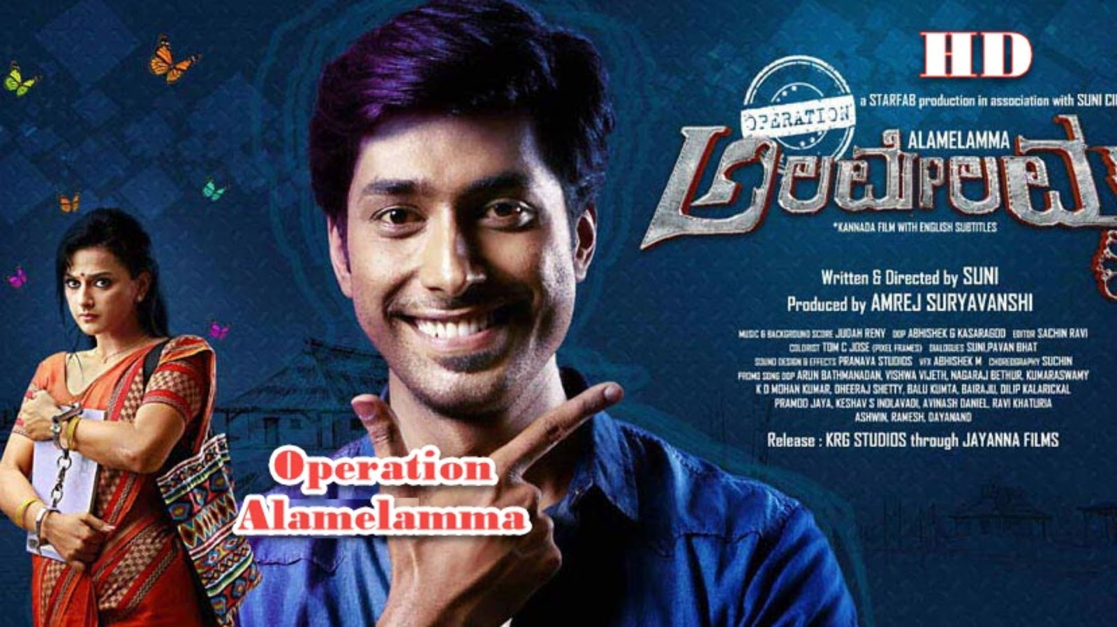 Oparation Alamelamma Kannada Film All Song Lyrics | ZooZInfo