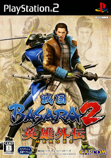 Cheat Basara Heroes Lengkap ( Bahasa Indonesia ) – PS2