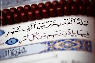 تعرف علي الحكمة من اخفاء ليلة القدر في شهر رمضان المبارك