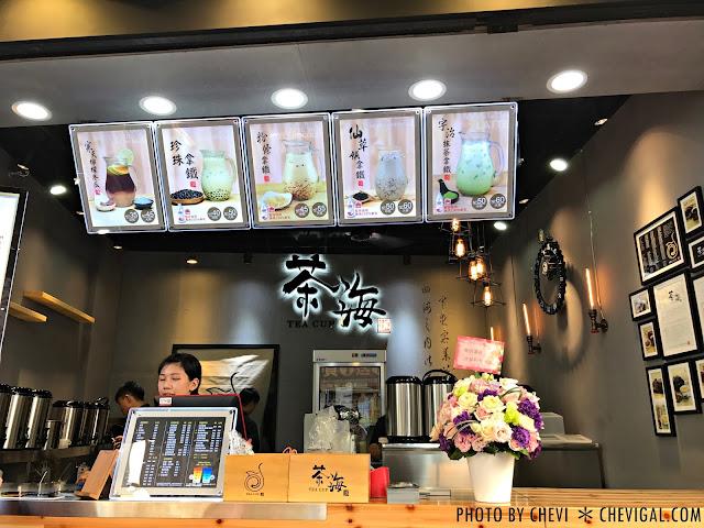 IMG 1643 - 台中南屯│茶海手作茶飲*嶺東商圈新開幕茶飲店。仙草籤Q彈古溜好過癮