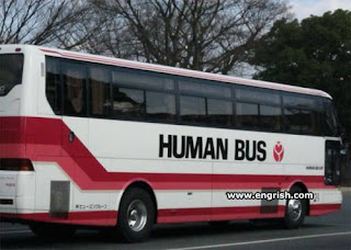 private hire luxury coach human bus