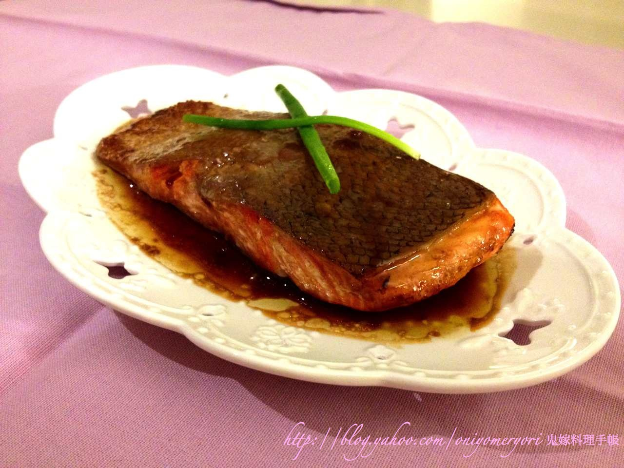 鬼嫁料理手帳: Wasabi醬油焗三文魚 (附食譜)