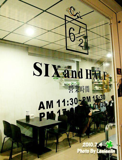 six and half 六又二分之ㄧ|台南府前路餐廳