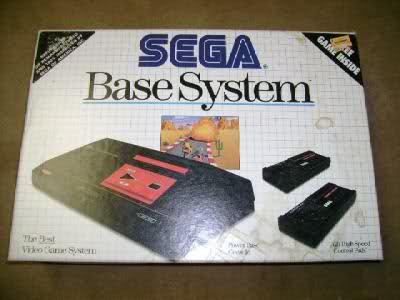 Master System Base System