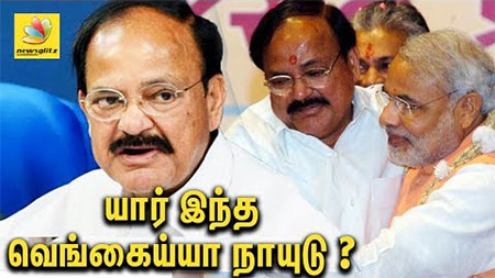 Know about Venkaiah Naidu | News, Modi