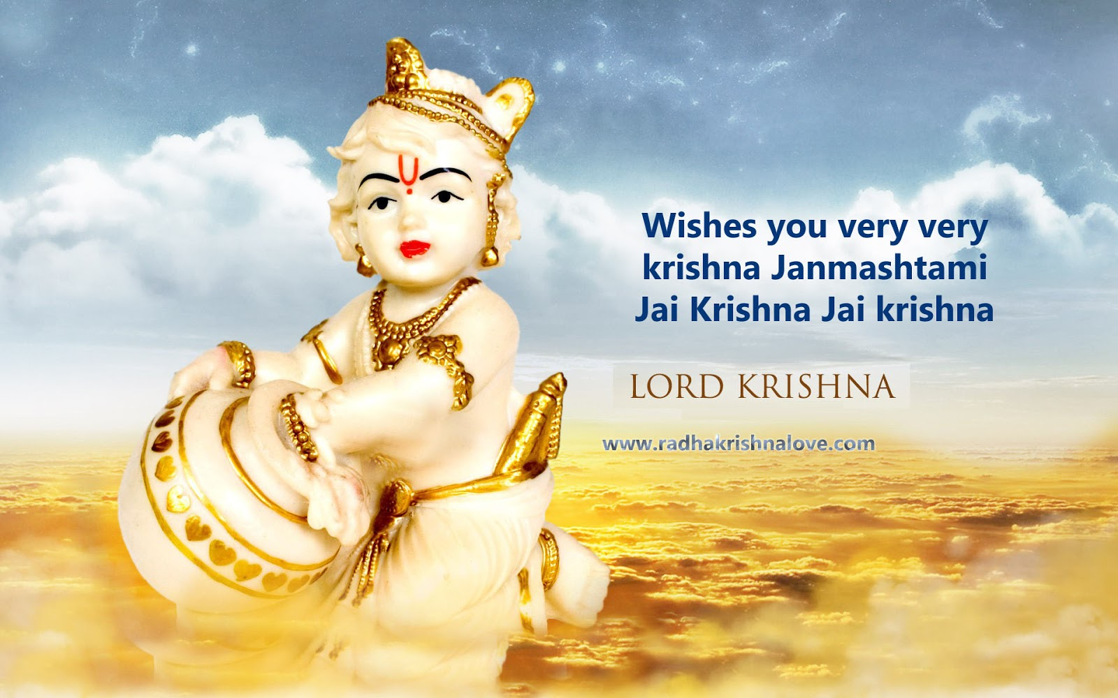 Krishna Janmashtami Wallpaper HD