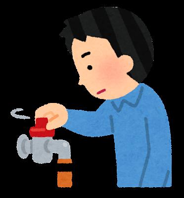 ガスの元栓を閉じる人のイラスト