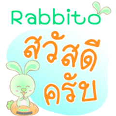 Rabbito : Happy Day