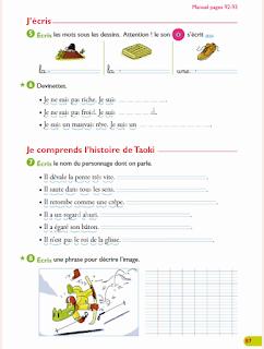 19990563 690887404435037 4274782959478196814 n - كراس رائع لمراجعة دروس الفرنسية س3 و س4
