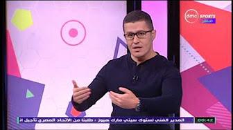 برنامج الكورة مع عفيفي حلقة الجمعة 30-12-2016 مع احمد عفيفي