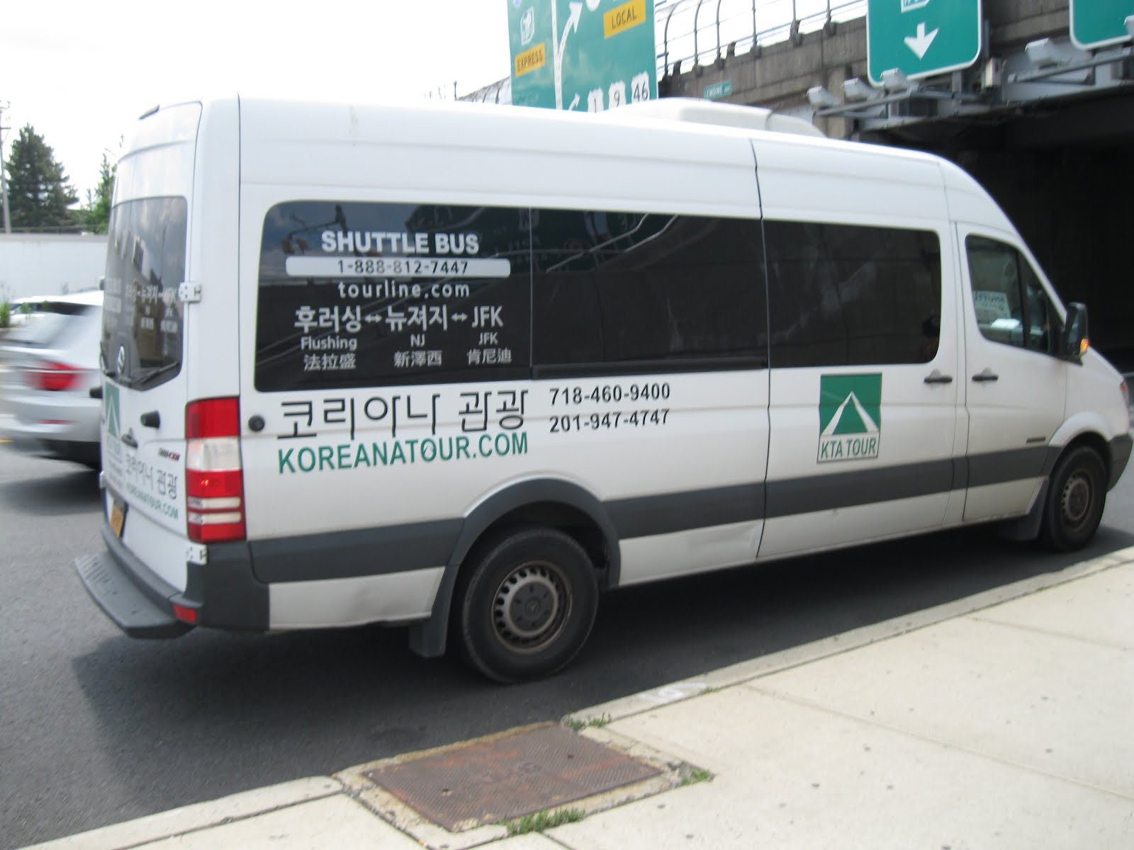 Cap'n Transit Rides Again: New van service connects Queens and New