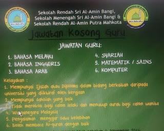 Guru Sekolah Sri Al Amin Kerja Kosong