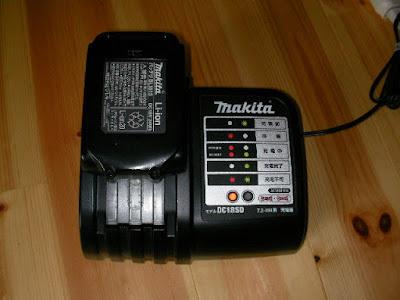 マキタのハンディクリーナーの充電器
