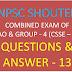 TNPSC VAO GROUP 4 ONLINE TEST 13 ஒருங்கிணைந்த குடிமைப் பணிகள் குரூப் 4 மற்றும் விஏஓ தேர்வுகளுக்கான வினா-விடை - 13