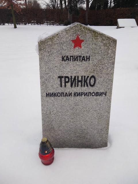 Капитан Гринько Николай Кириллович