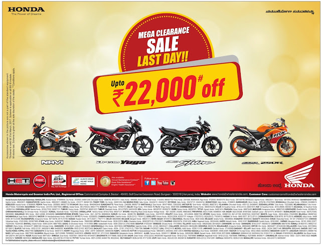Honda bikes/scooters mega clearance sale up to Rs 22,000 off | March 2017 offers
