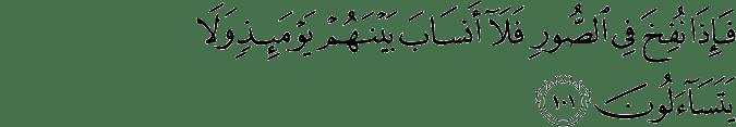 Surat Al Mu'minun ayat 101