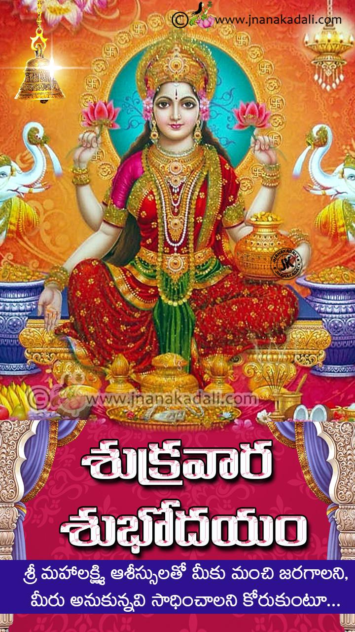 Goddess Lakshmi Blessings On Friday Greetings Lakshmi Deavi Hd