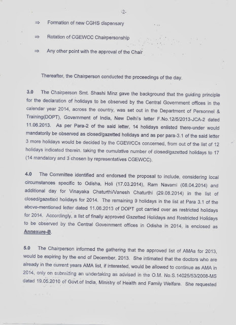 AIPEU,Gr.-C Bhubaneswar, Odisha: List of closed holidays