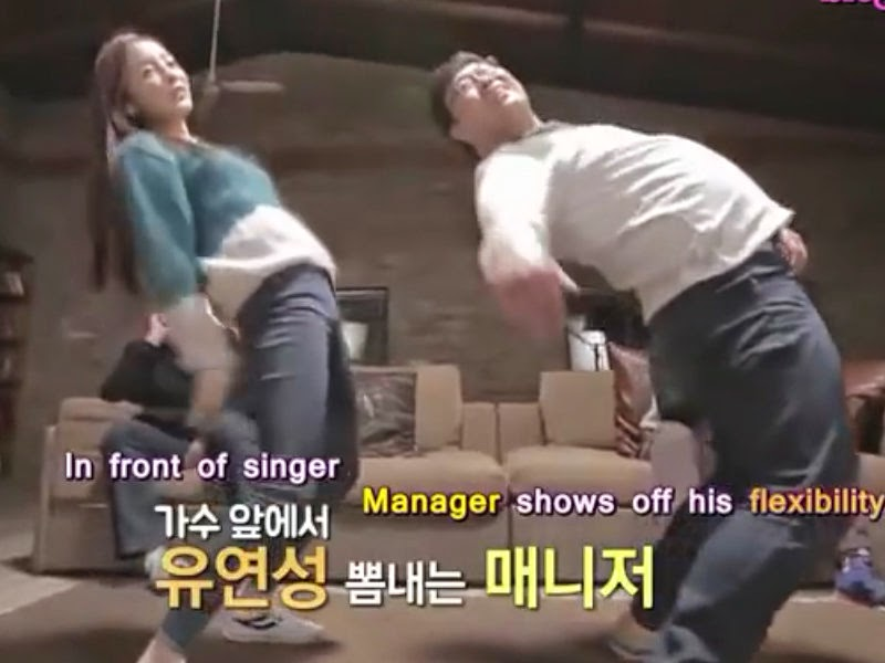 Manager Goo Hara Dance