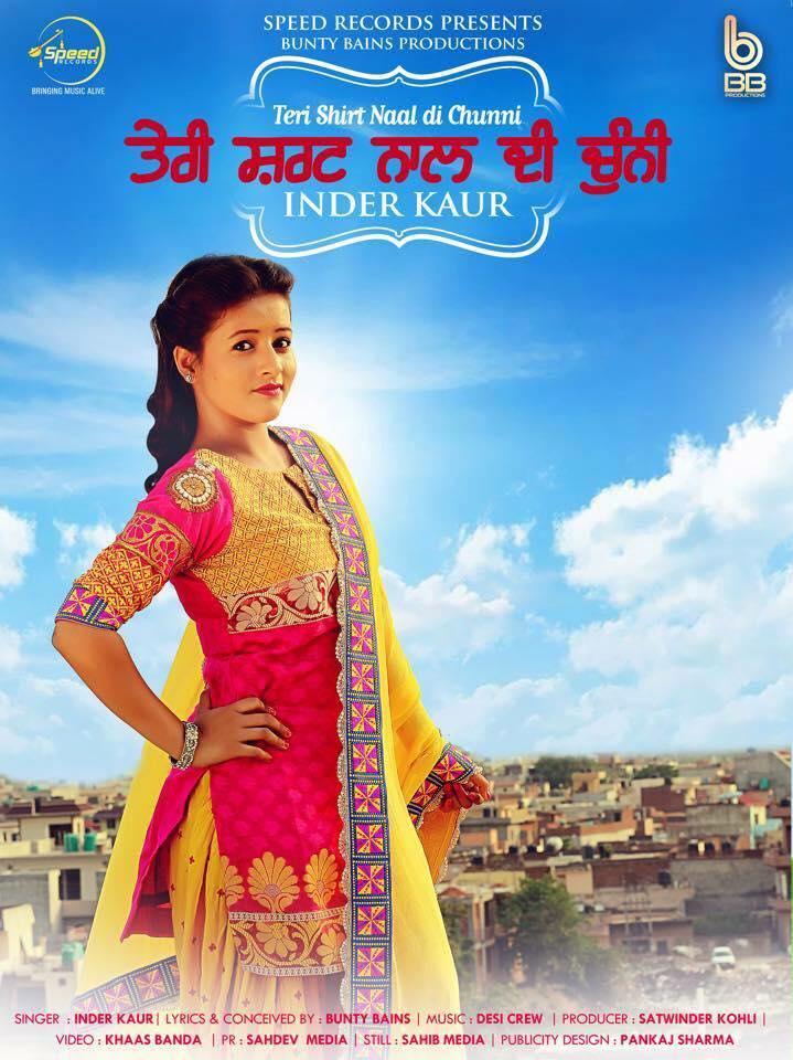 Punjabi Music Online