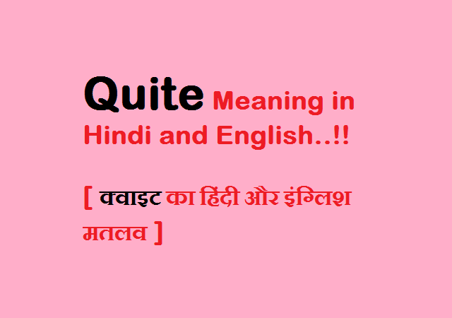 quite-meaning-in-hindi-english