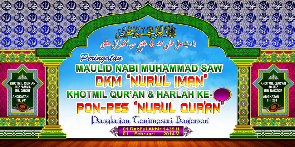 Banner Maulid Nabi Saw Masjid Nurul Iman Panglanjan Banjarsari Ciamis