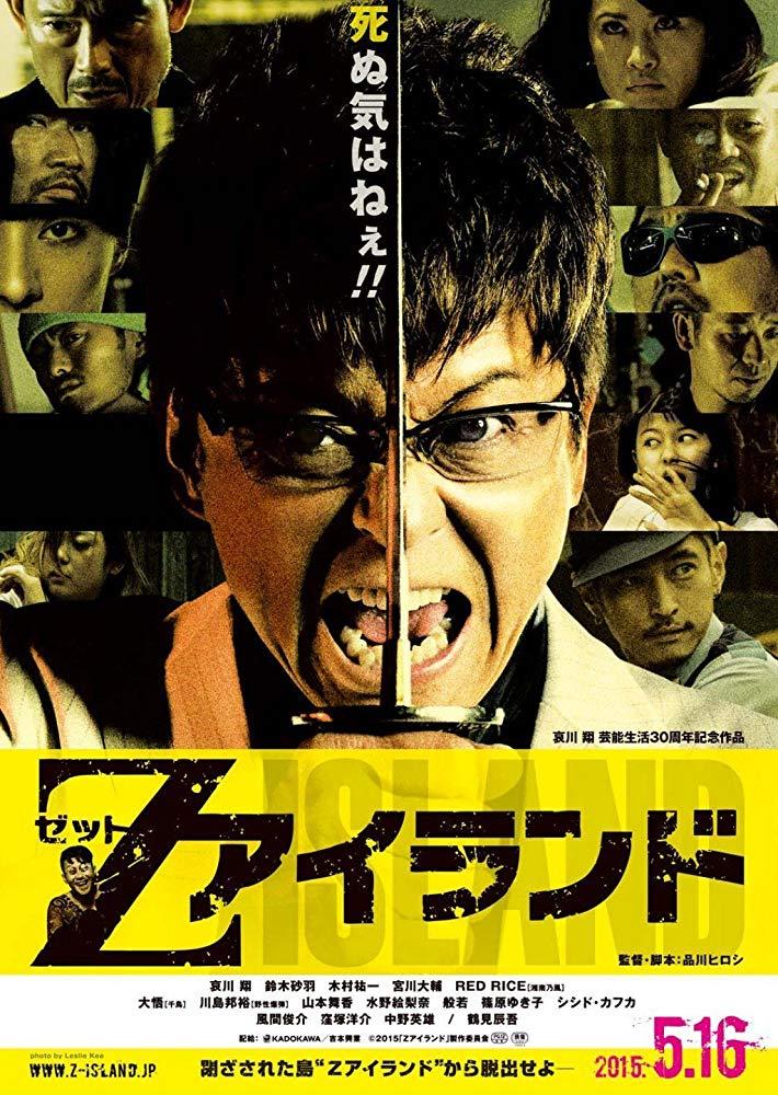 Deadman Inferno (2015) BluRay 480p & 720p