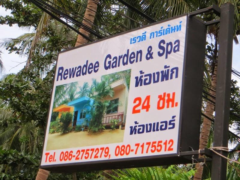 Rewadee Garden spa Samui