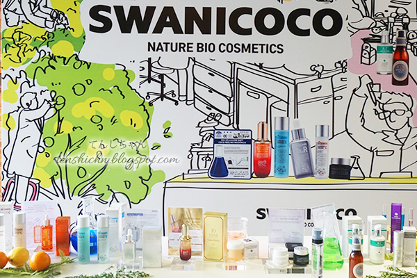 298 Swanicoco Nature Bio Cosmetics Now In Malaysia