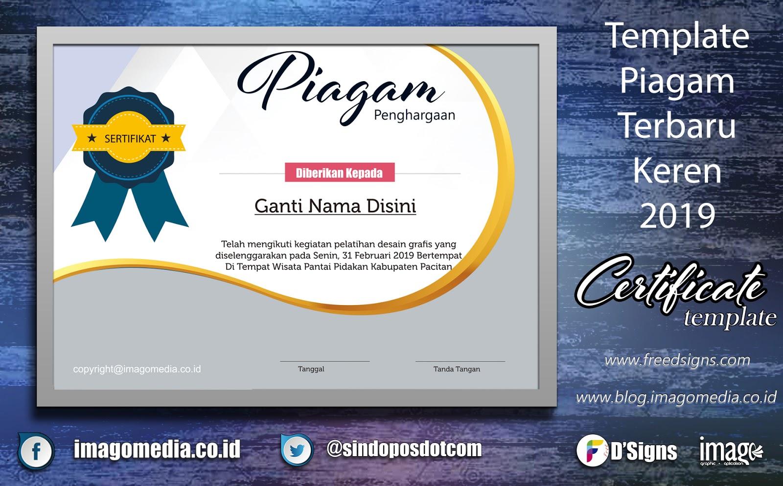 desain_sertifikat_piagam_terbaru_2019_keren_terbaik