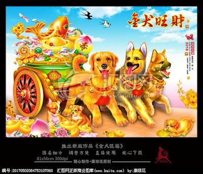 vector con chó kéo xe vàng.