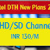 Airtel dth new plans 2019: SD/HD Channels Rs 130 New TRAI Rules