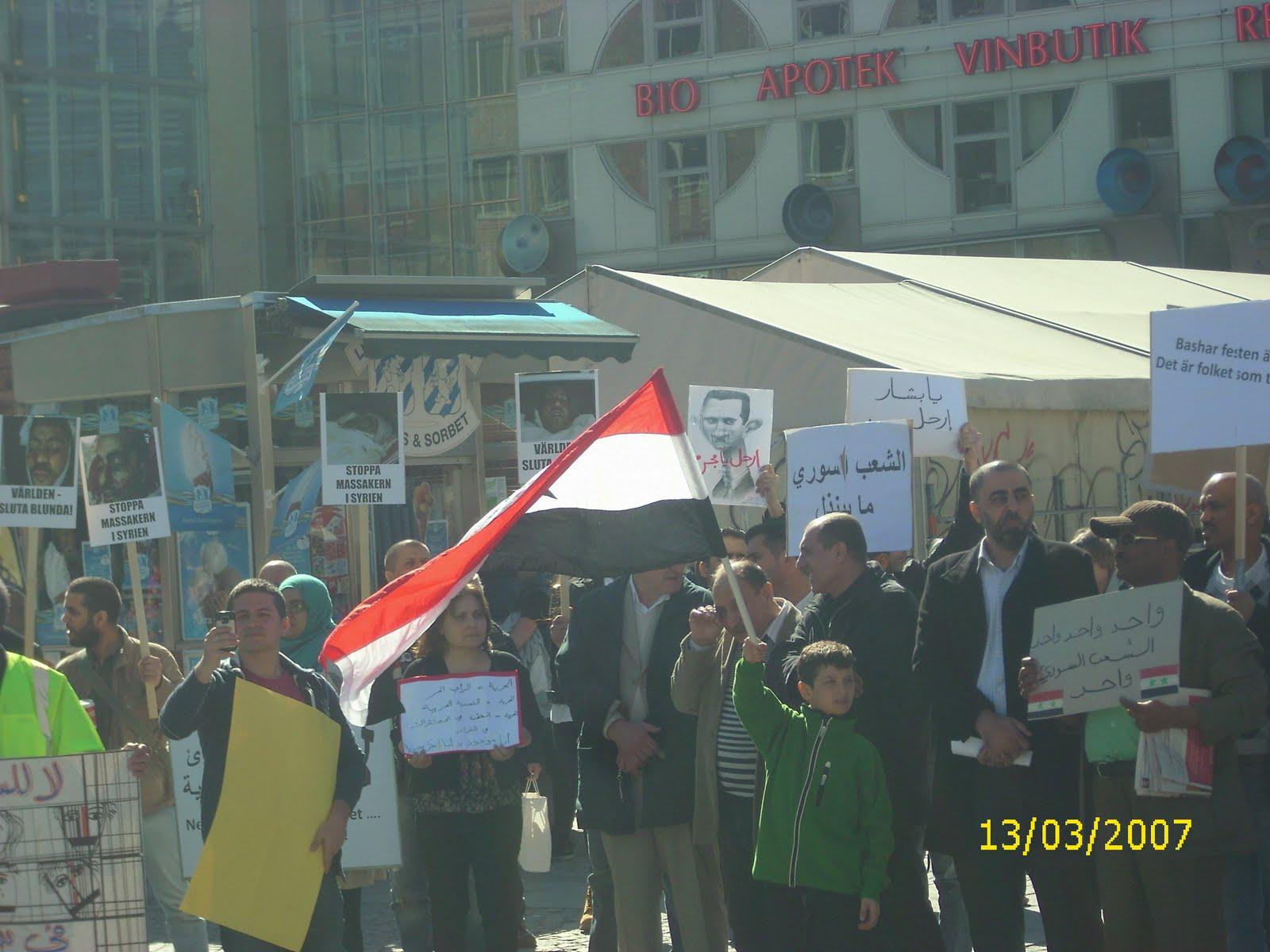 Syrien fangslar regimkritiker