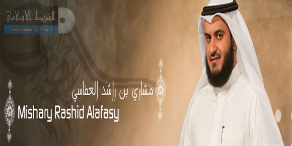 anachid alafasy mp3
