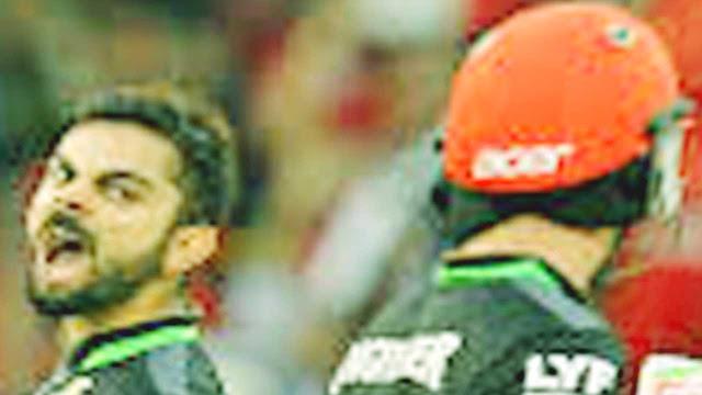 India vs England Virat Kohli made AB de Villiers back